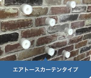 特殊な騒音問題の解決