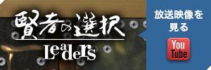 banner_kenja
