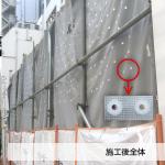 ビル建設現場の防音シート